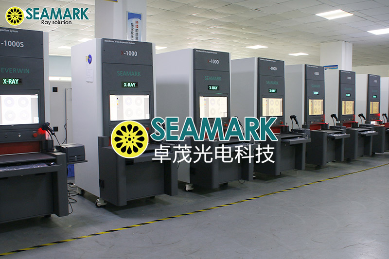 卓茂深圳区X-RAY车间-点料机-1