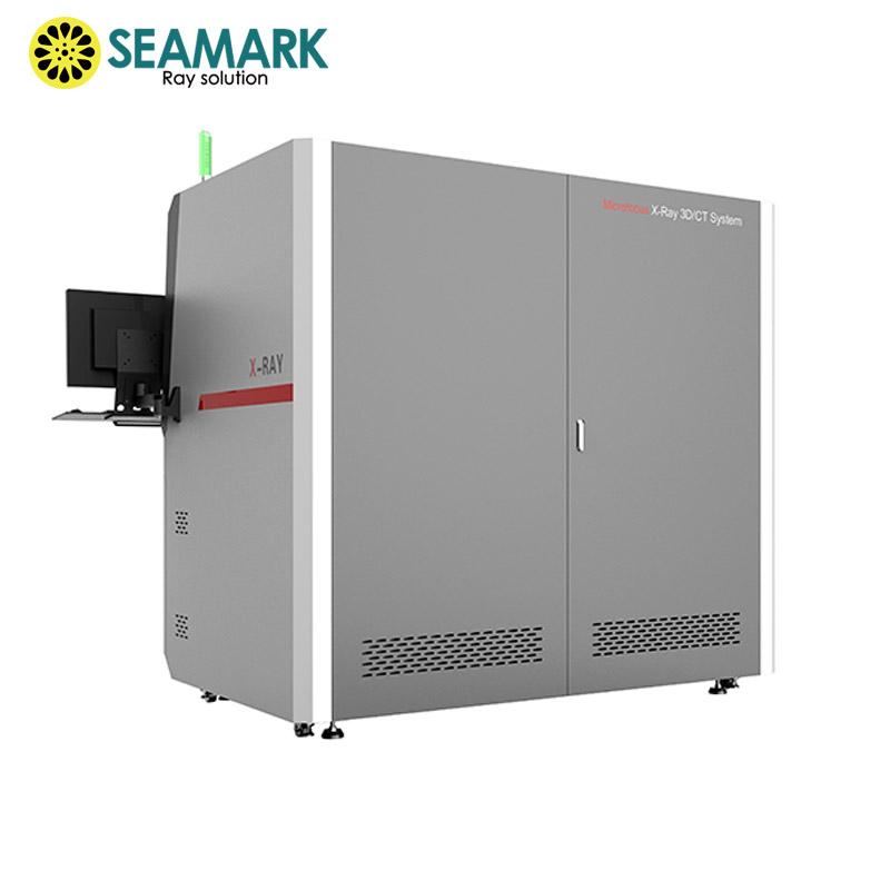 XPT8200 3D锥束CT检测设备