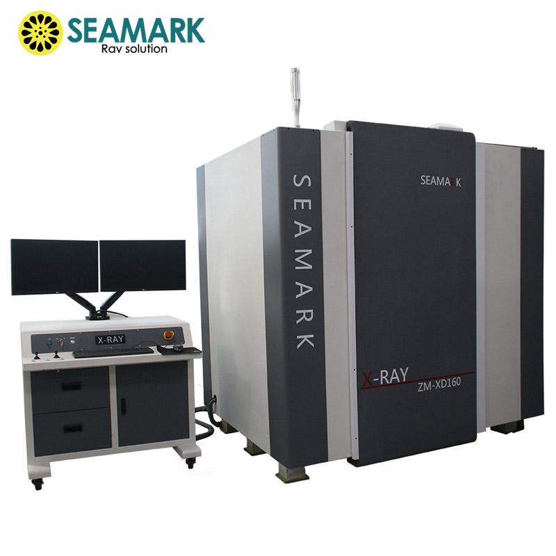 XD-160 铝合金铸件 铁铸件类五金焊接缺陷检测设备