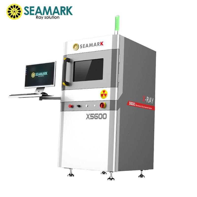 小型微焦斑X-RAY缺陷检测设备