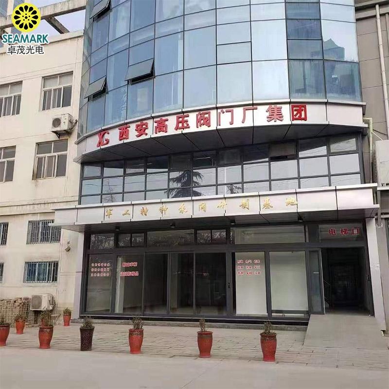 西安高压阀门泵集团:陕西特种单位